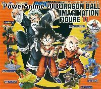 Dragonball Imagination Ser. 11 Gashapon Figure Set