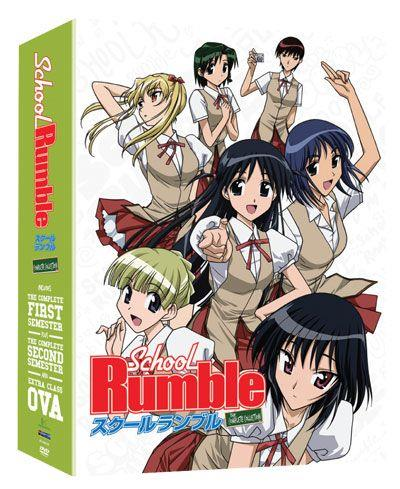 School Rumble: The Complete Collection