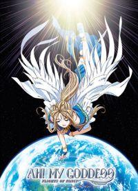 Wall Scroll: Ah! My Goddess - Belldandy Earth Descend